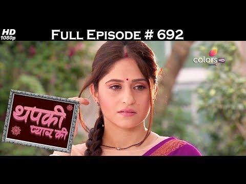 Thapki Pyar Ki - 6th July 2017 - थपकी प्यार की - Full Episode HD thumbnail
