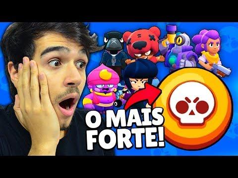 QUAL O MELHOR?? TESTE DO SUPER MAIS FORTE DE TODOS DO BRAWL STARS!!