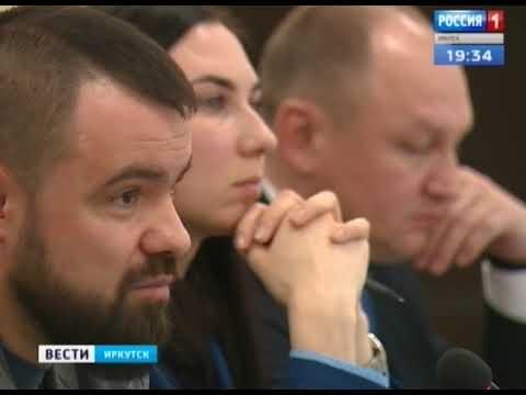 Выпуск «Вести-Иркутск» 05.12.2019 (19:24)