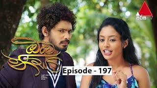 Oba Nisa - Episode 197 | 09th January 2020 Thumbnail