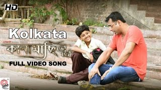 kolkata---full-song-kanamachhi-bho-bho-satrujit-dasgupta-orin