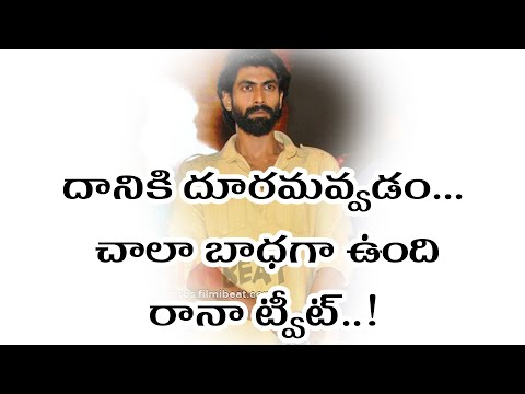 "Rana Tweeted ""Missing The Great Kingdom Of Mahishmati!!"" చాలా బాధగా ఉంది..
