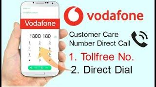 Vodafone Customer Care Number 2019 | Vodafone ke Customer Care se Baat kaise kare? (Tollfree No.)
