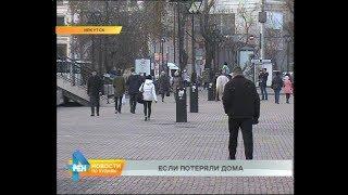 Число детей, уходящих из дома, увеличилось в 2017 году в Иркутской области