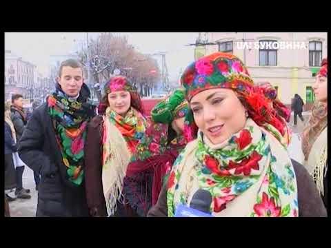 UA: БУКОВИНА: ☀️12 січня у Чернівцях відбудеться 5-й фестиваль «Майданівські колядки»