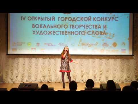 Сматченко Екатерина, МБОУ СОШ №3 г  Алексеевка