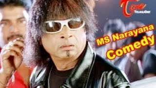 M. S. Narayana‪ Best‬ ‪Comedy Scenes | Back To Back