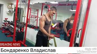 Попереду перші старти. Влад Бондаренко