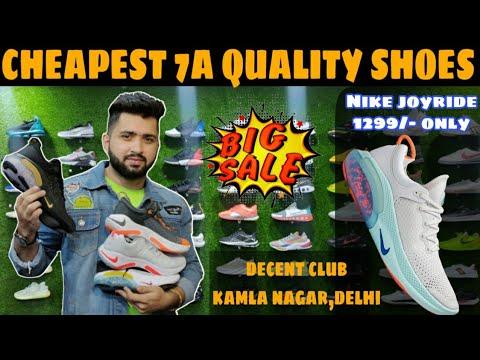 Cheapest Nike Joyride Rs1299/- ? | 7a