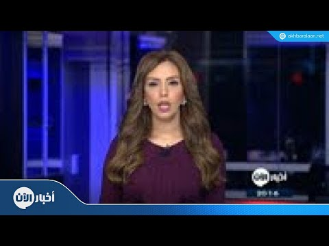 حوثي  - نشر قبل 9 ساعة