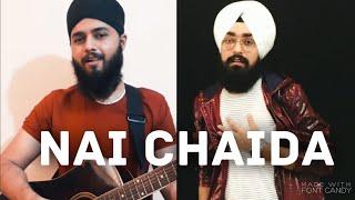 Nai Chaida Cover | Nai Chaida Song  | Lisa Mishra  | Vyrl originals | Musical Singhs |