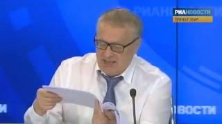 Жириновский  маты гнёт!