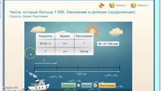 видео Как найти расстояние скорость и время