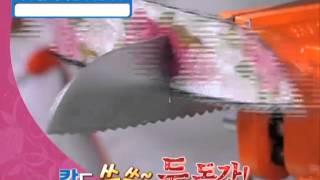 평생장미칼(6분) 0405