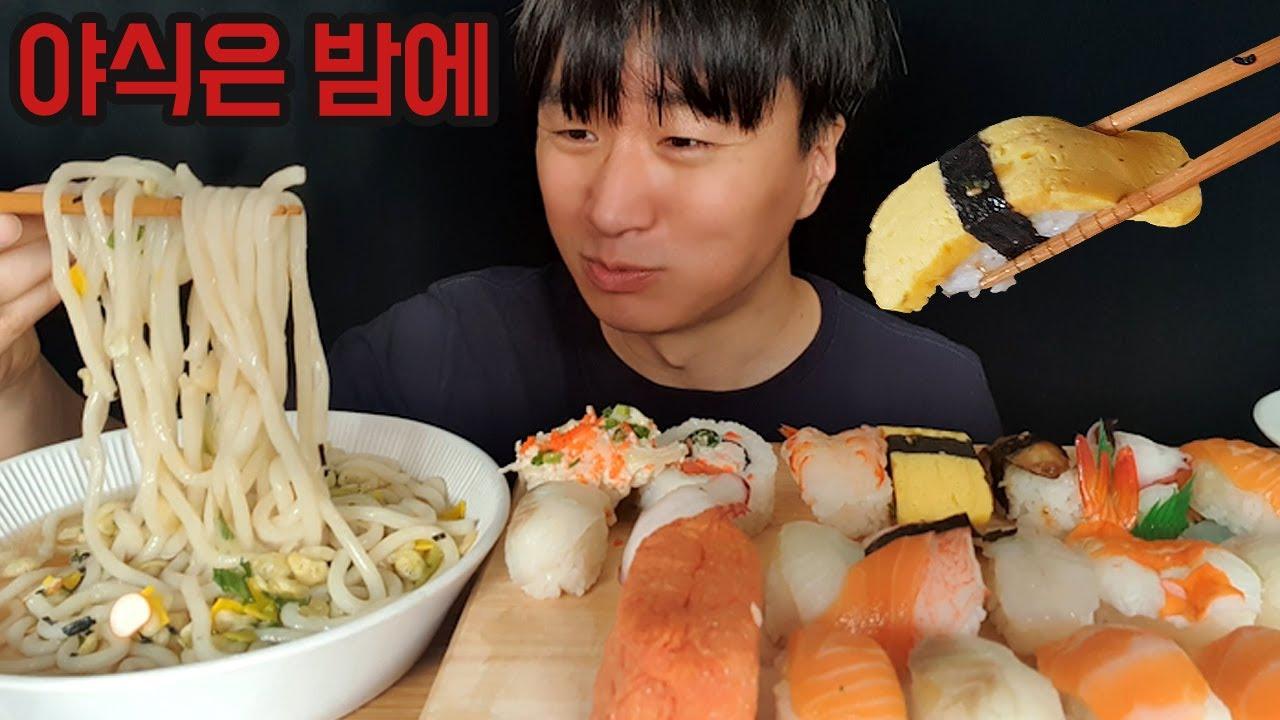 밤 12시에 먹는 😭 모듬초밥과 우동 먹방 🍜 🍣 SUSHI FEAST & UDON NOODLE MUKBANG Eating Show
