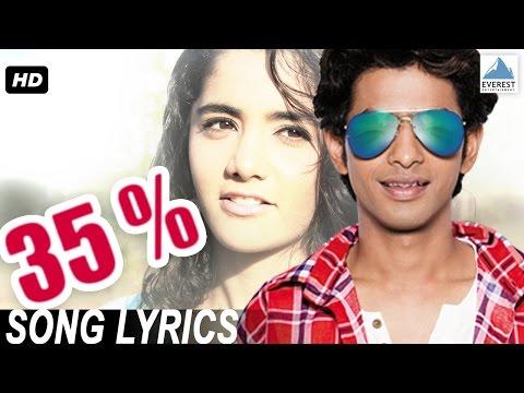 35% Katthavar Pass With Lyrics - New Marathi Songs 2016 | Prathamesh Parab, Rohit Raut
