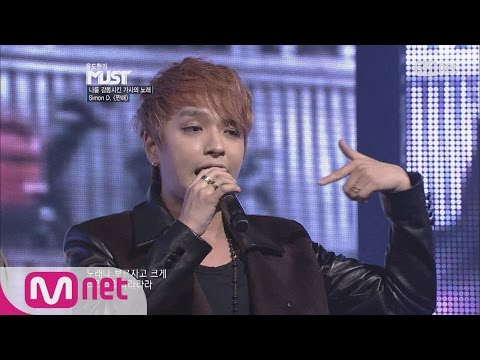 [STAR ZOOM IN] Simon D. 'Cheerz', Fascinating Busan Dialects Rapping 160511 EP.83