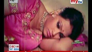 popi Hot sence Bangla movie..