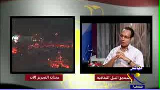 Taha Selim, AUC SPS President talks in Thourtna Show 2.mp4 Thumbnail