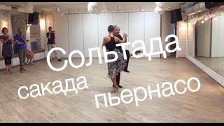 tangomagia.ru / сольтада, сакада, пьернасо  - уроки танго