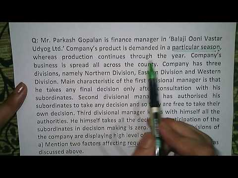 Working Capital Requirement | Case Study 15 | Business Studies 12th | Financial Management  |