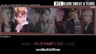 [Karaoke - Thaisub] BTS - Blood Sweat & Tears (피 땀 눈물 )