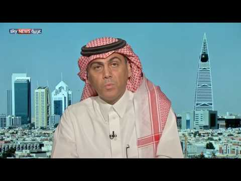 خالد الربيش: الاستثمارات الأجنبية لا يمكن أن تثق ببلد هش أمنياً وسياسياً واقتصاديا  - 13:22-2017 / 7 / 22