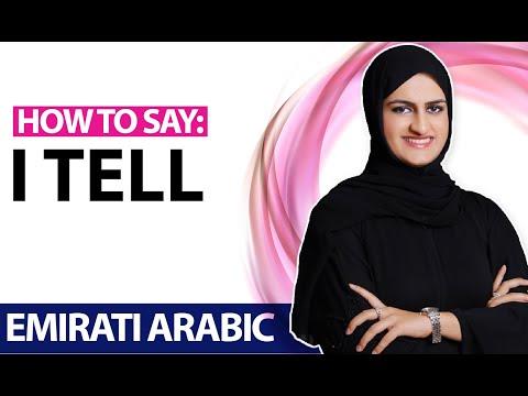 (7) One minute in Emirati Arabic. Very important verb for gossip :)