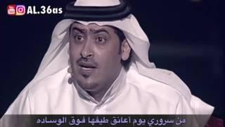 ناصر الفراعنة | دثريني يا منيره