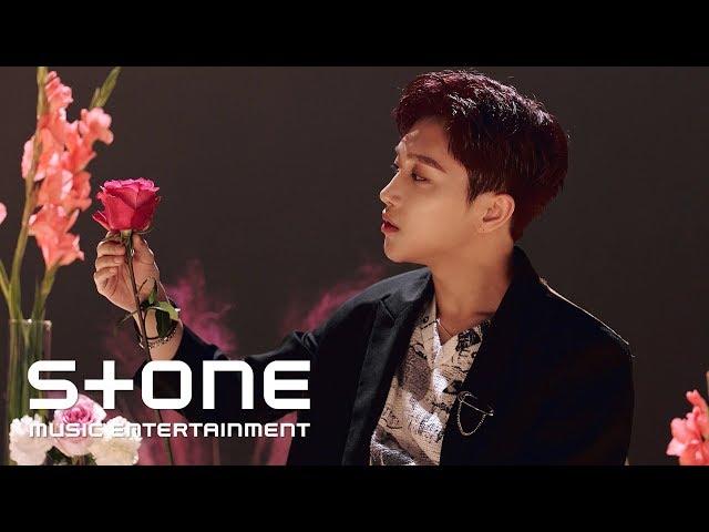 IN2IT (인투잇) - 'ULlala: 중독 (ULlala: Poisoning)' MV