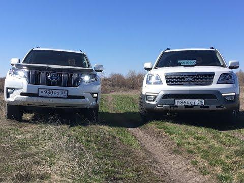 Утопили в болоте Прадо, Киа Мохав и... трактор! Land Cruiser Prado And Kia Mohave Off-Road Test