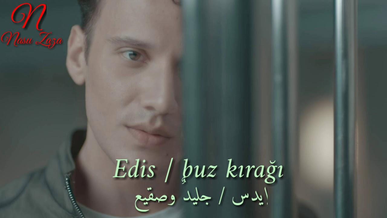 Edis Buz Kiragi Yildiz Tilbe Nin Yildizi إيدس جليد وصقيع مترجمة للعربية أجمل أغنية تركية لعام 2018 Youtube