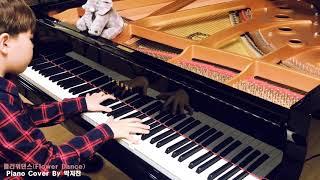 (9 yr) Flower Dance(플라워 댄스) - DJ Okawari 피아노 연주/초등학생 3학년/박지찬 피아노 연주