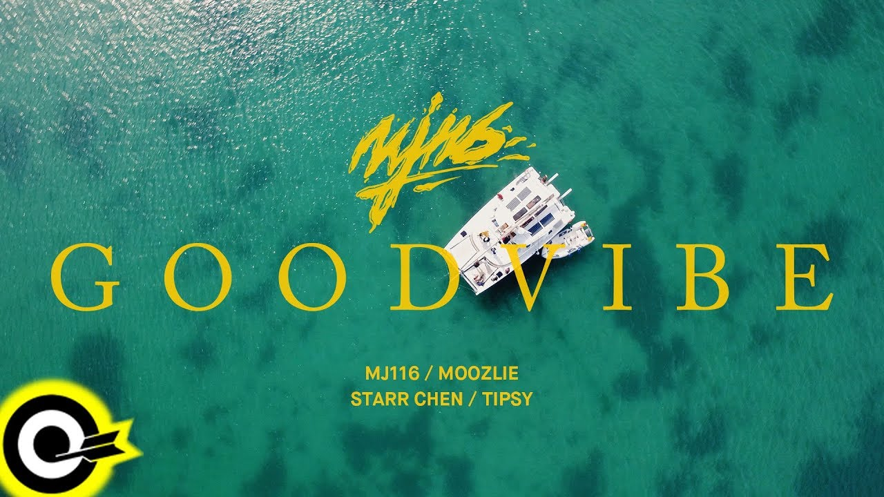 頑童MJ116 Feat. STARR CHEN、MOOZLIE #CapeTown116【GOOD VIBE】Official Music Video #1