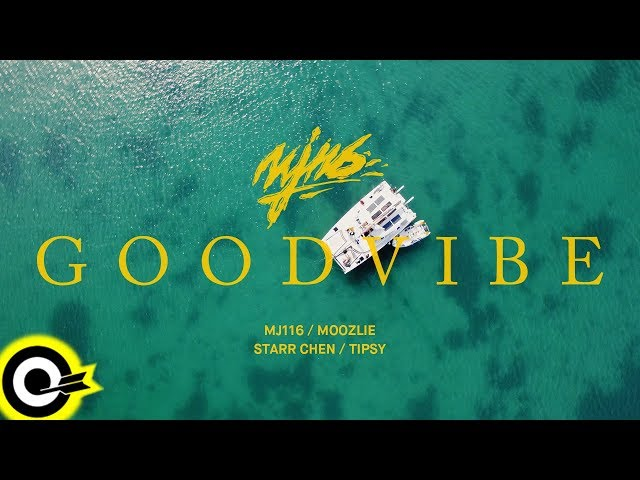 頑童MJ116 Feat. STARR CHEN、MOOZLIE #CapeTown116【GOOD VIBE】Official Music Video