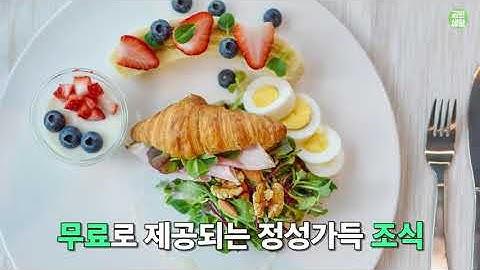[ENG Sub] 낭만 끝판왕 국내 럭셔리 풀빌라 BEST 5 | The top 5 luxurious and romantic Pool villas in Korea