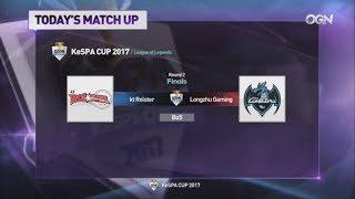 [LoL KeSPA Cup 2017] kt vs 롱주 - 2라운드 결승전 1경기