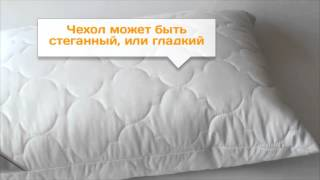 выбор подушек(как выбрать подушку материалы наполнения подушек шерстяные подушки бамбуковые подушки пухоперьевые подуш..., 2015-11-02T11:23:09.000Z)
