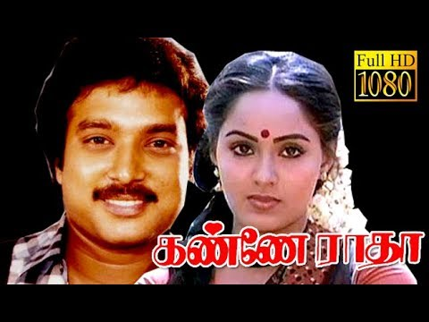 Kanne Radha | Karthik,Radha | Superhit Tamil Movie HD