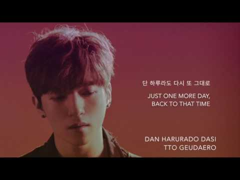 DAY6 - It Would Have Been (그럴 텐데) [Han|Rom|Eng lyrics]