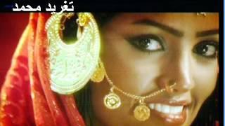 خليل اسماعيل - بسحروك _ تغريد محمد