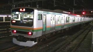 夜のJR大宮駅 E231系回送列車&485系「リゾートやまどり」