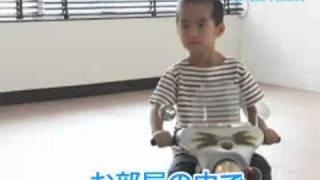 子供用電動乗用バイク