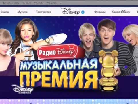 Disney Channel Russia continuity 24.03.2015