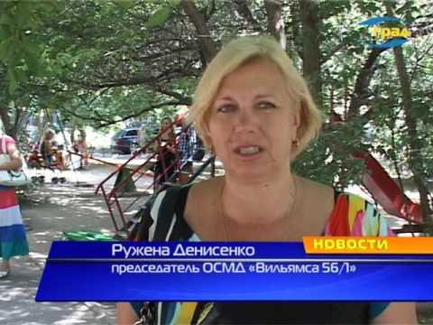 Одесса. Киевский район. ОСМД