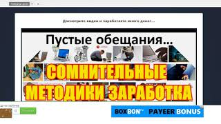 ruble kazandıran site ödeme kanıtlı