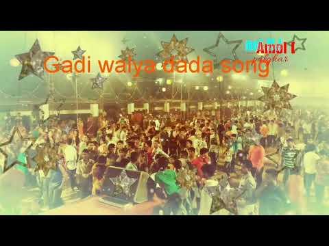 Gadi wale dada song amol dj palghar
