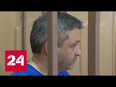 Дело экс-сенатора Арашукова: влиятельные силовики превратились в обвиняемых - Россия 24