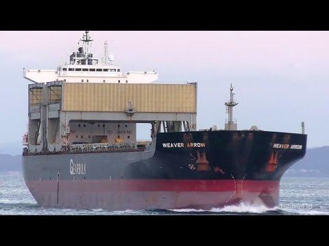 WEAVER ARROW - GEARBULK NORWAY general cargo ship