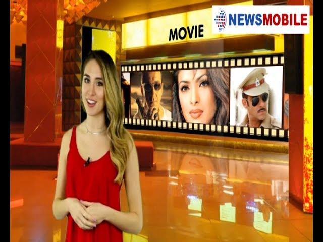 NewsMobile Entertainment Bytes